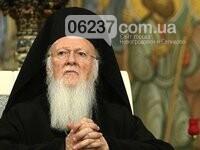 Константинопольский патриархат назначил своих экзархов в Киев, фото-1