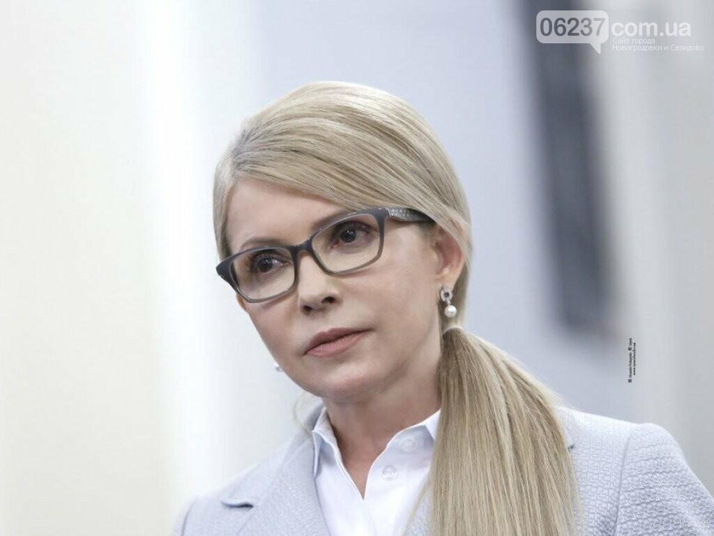 Новый курс: Юлия Тимошенко объяснила, как снизить тарифы на газ для граждан, фото-1