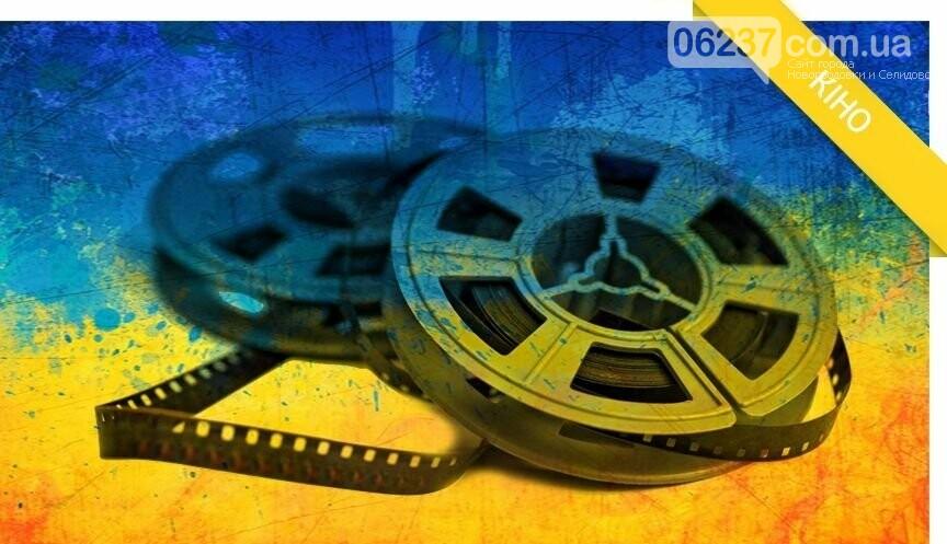 """""""Нас ожидает много интересного"""": актеры и режиссеры о главных достижениях и проблемах украинского кино, фото-1"""