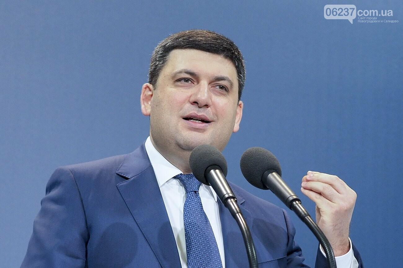Гройсман: Повышение цен на газ спасет Украину от дефолта, фото-1