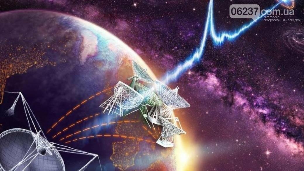Ученые зафиксировали неизвестный сигнал из далекой галактики, фото-1