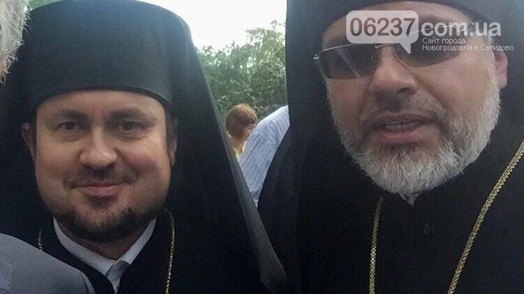 Автокефалия или филиал? Что означает приезд в Украину двух посланцев Константинополя, фото-1