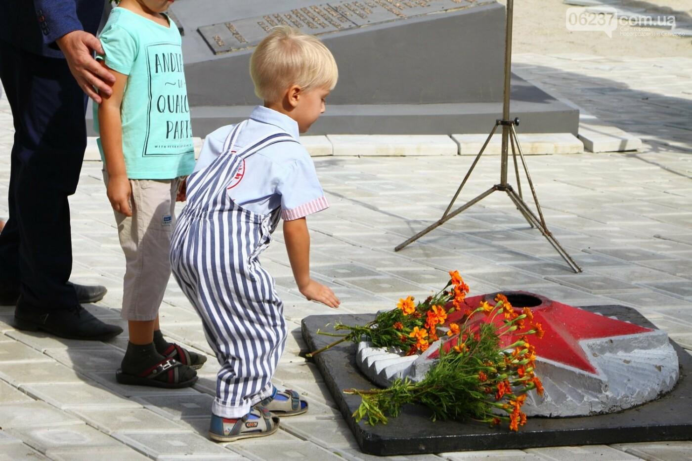 Как прошла 75-я годовщина освобождения Донбасса в регионе: фото, фото-11