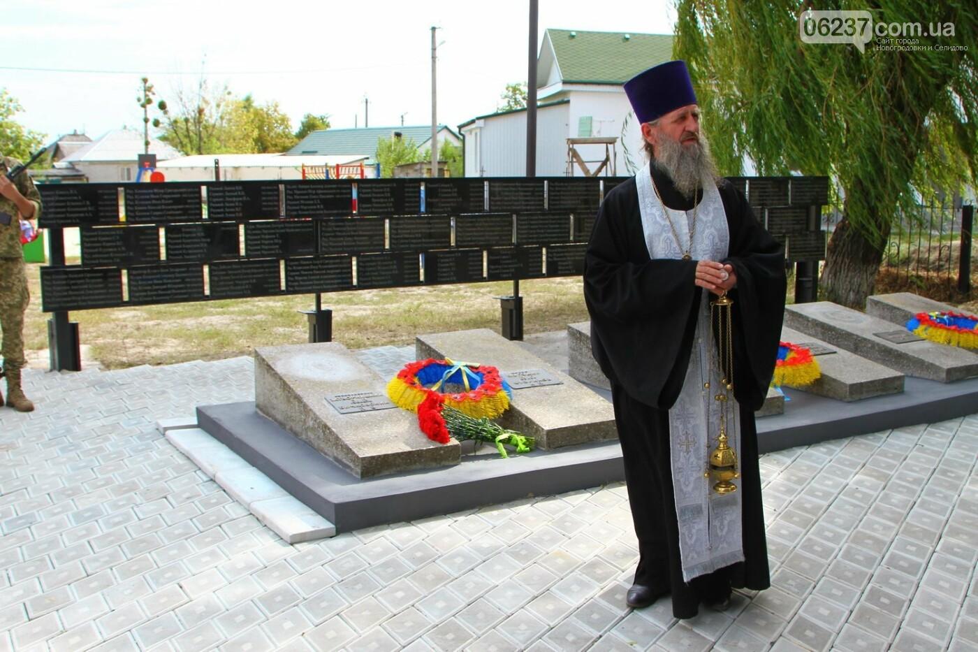 Как прошла 75-я годовщина освобождения Донбасса в регионе: фото, фото-15