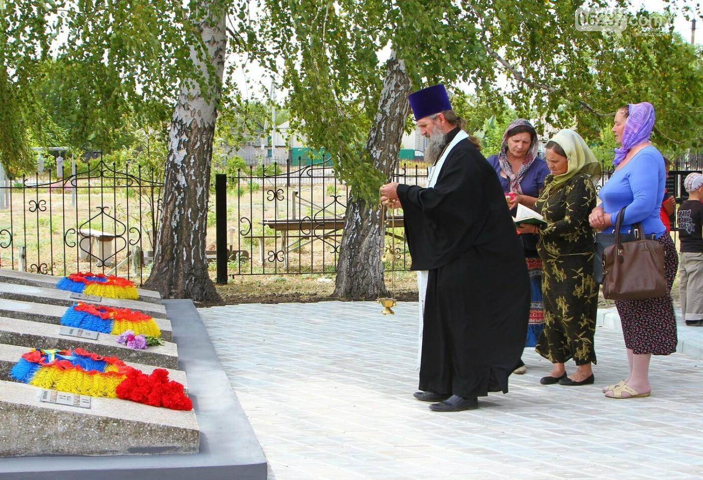 Как прошла 75-я годовщина освобождения Донбасса в регионе: фото, фото-8