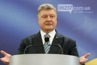 Порошенко сделал важное заявление о завершении войны в Донбассе, фото-1