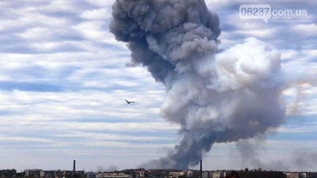Опять кого-то взорвали? В центре Донецка прогремел мощный взрыв, фото-1