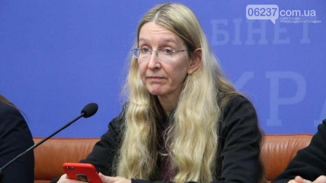 Супрун порекомендовала украинцам больше смеяться, чтобы меньше болеть, фото-1