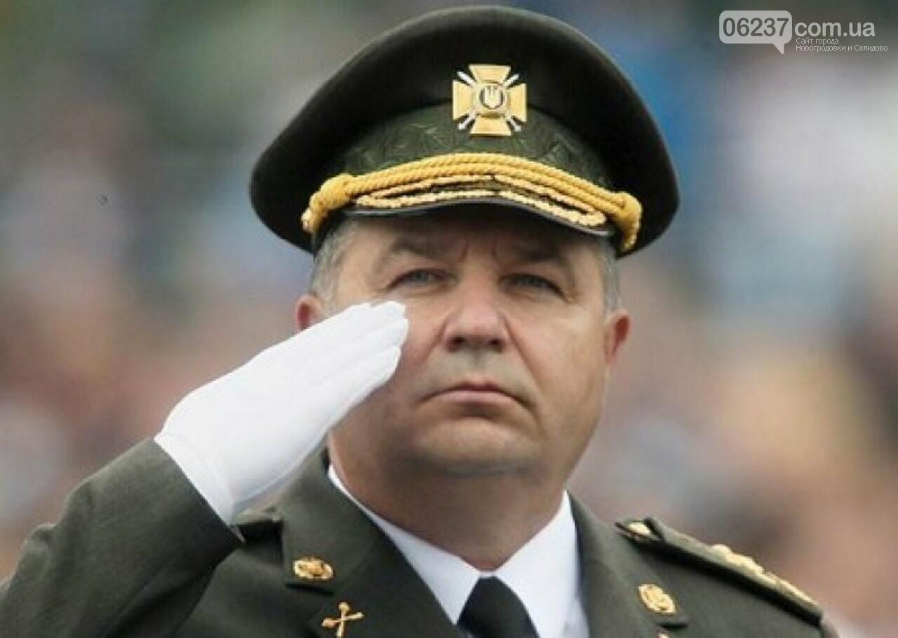 Полторак заявил о 100%-ной укомплектованности танковых бригад ВСУ, фото-1