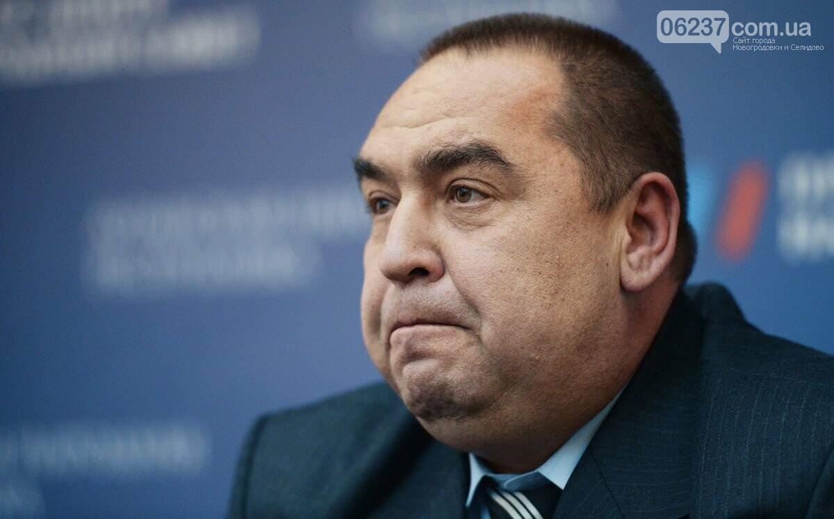 У Кремля под присмотром? Плотницкого ''спалили'' в Москве, фото-1