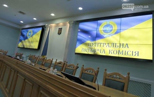 Все на выход: как Верховная рада планирует менять состав Центризбиркома, фото-1