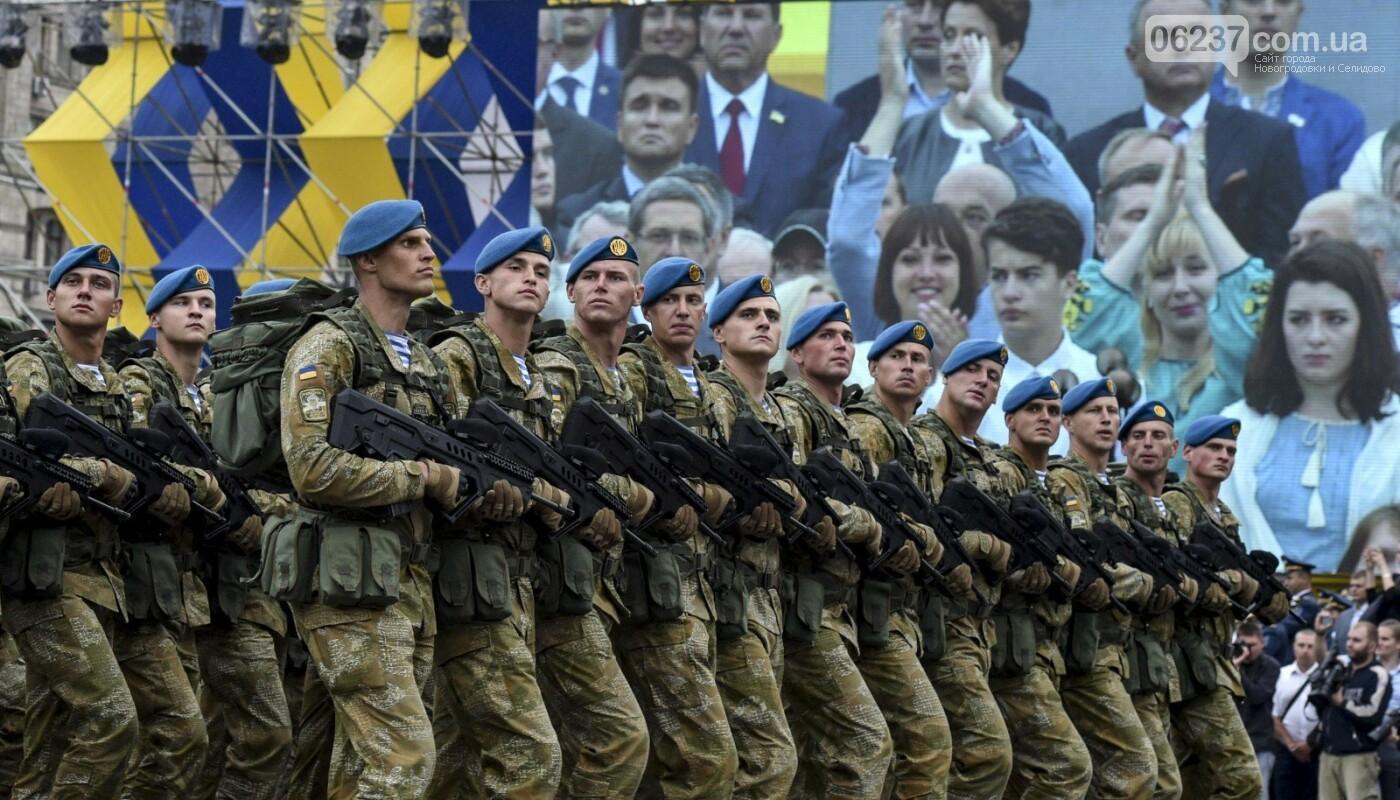 Цена безопасности: как государство планирует повышать зарплаты военнослужащим, фото-1