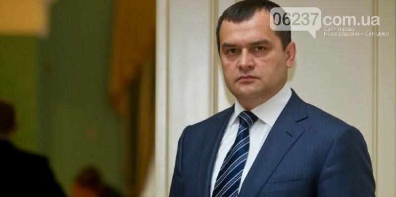 Соцсети: ФСБ РФ хочет назначить главарем ОРДО Захарченко, фото-1