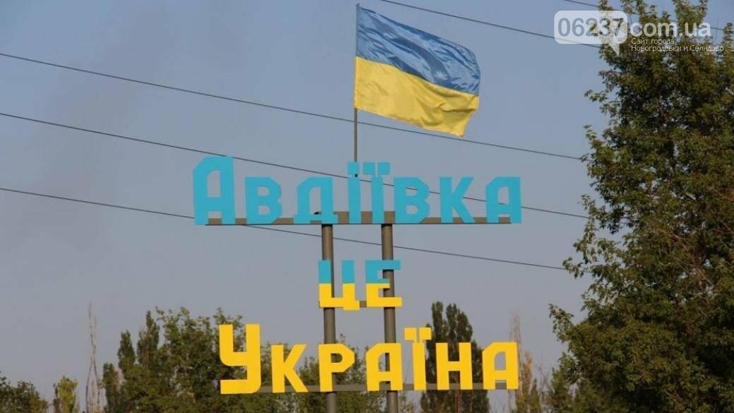 В прифронтовой Авдеевке восстановили водоснабжение, фото-1