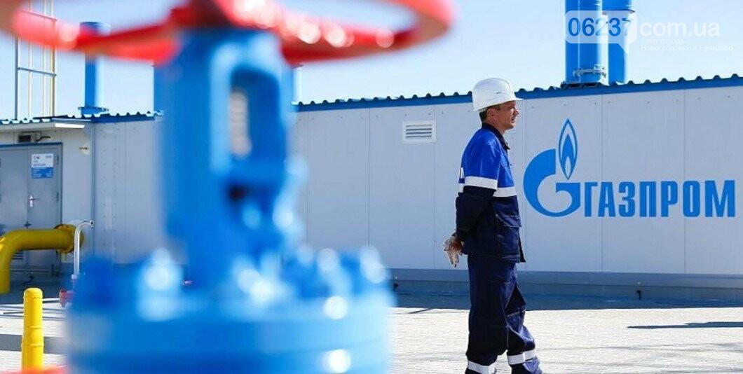 """Шведский суд возобновил взыскание """"Нафтогазом"""" с """"Газпрома"""" 2,6 млрд долларов, фото-1"""