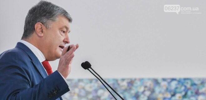 Президент попрощался с РФ, фото-1