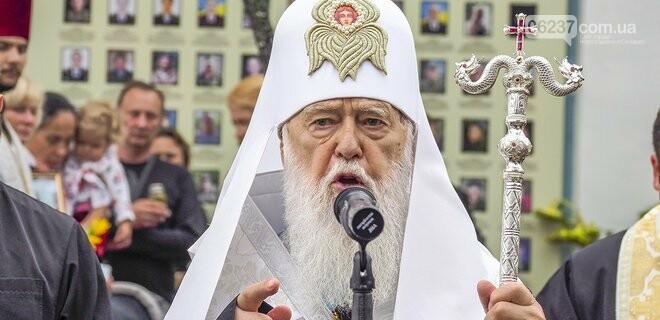 УПЦ КП: Московский патриарх разрывает единство со Вселенским, фото-1
