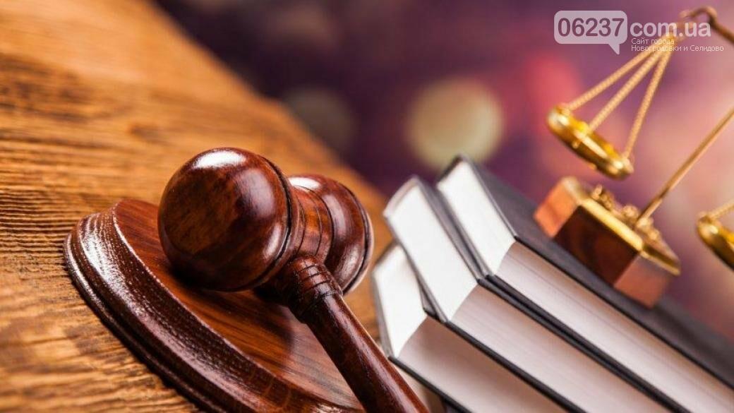 Боевик ДНР заочно осужден к 10 годам лишения свободы, фото-1