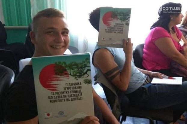 В Донецкой области собирают деньги на спасение молодого волонтера, фото-1