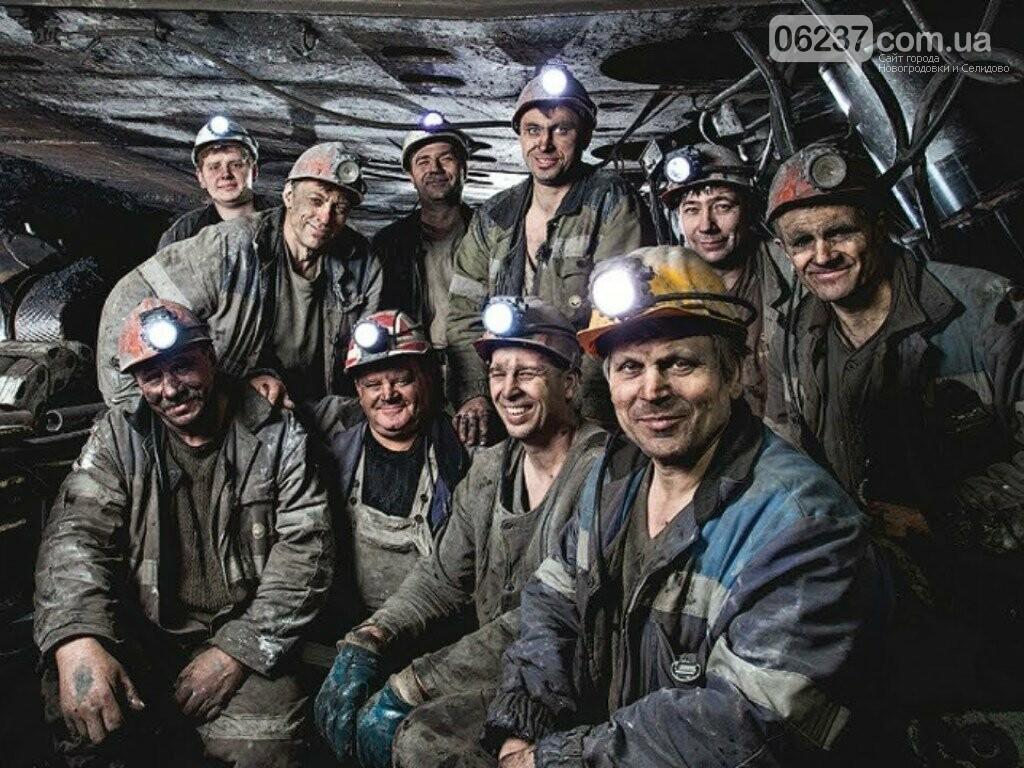 Кабмин предлагает выделить из бюджета 1,6 млрд грн на техническое переоснащение и модернизацию шахт, - проект бюджета-2019, фото-1
