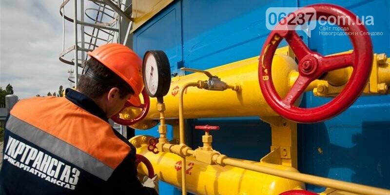 «Укртрансгаз» сообщил условия перехода на суточное балансирование газа в Украине, фото-1