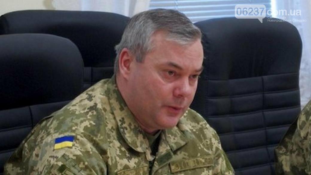 Наев рассказал о продвижении ВСУ на Донбассе, фото-1