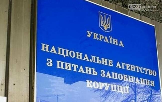 У НАЗК попередили про шахрайські дзвінки декларантам від імені агенства, фото-1