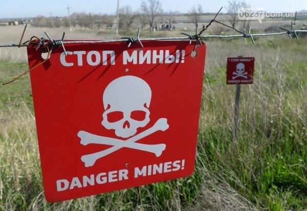 Украинские военные на Донбассе начали искать мины вдоль дороги Авдеевка - Опытное, фото-1