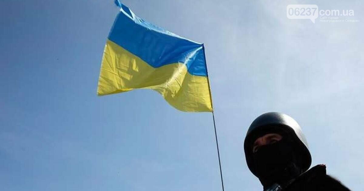 Украинские разведчики установили «под носом» у оккупантов флаг Украины, фото-1