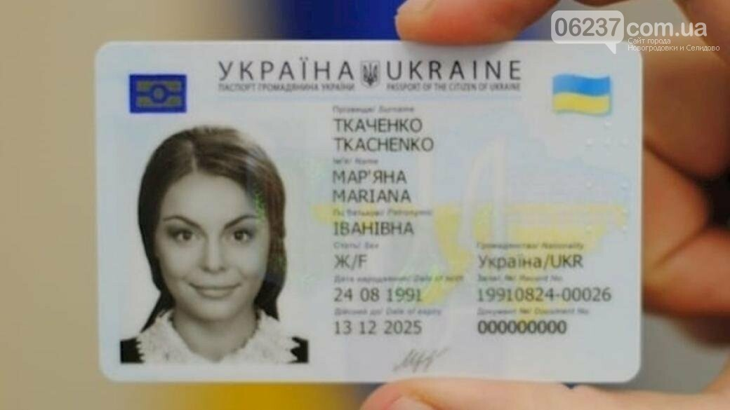 Украинцы смогут ездить в Грузию по ID-картам, фото-1