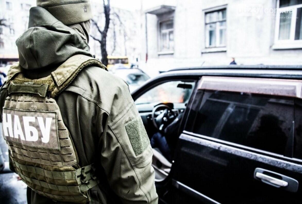 Сотрудники НАБУ избили водителя Холодницкого, фото-1