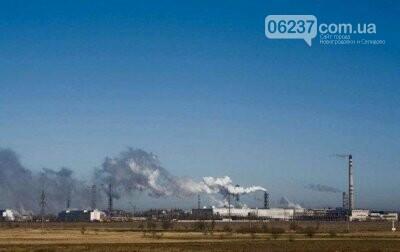 Экокатастрофа в Армянске: Украина готовит жесткий удар, фото-1