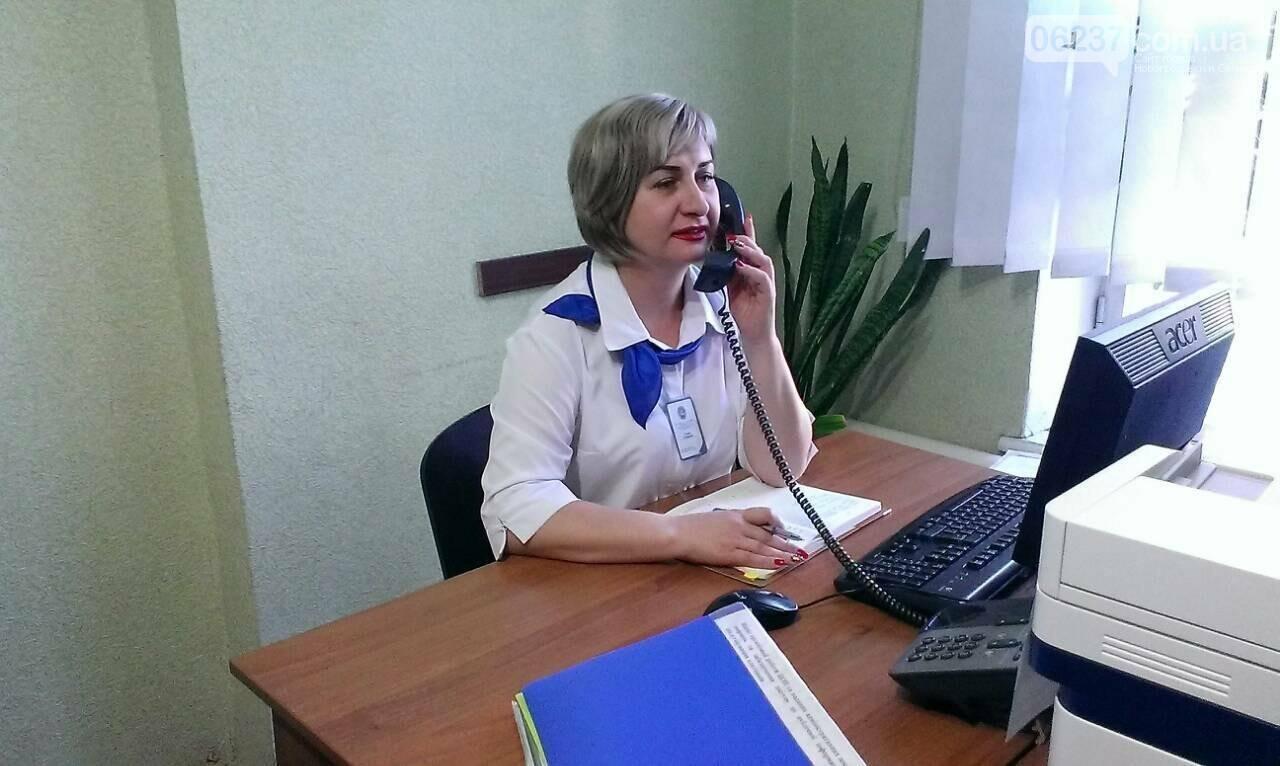 Державна фіскальна служба України інформує, фото-1