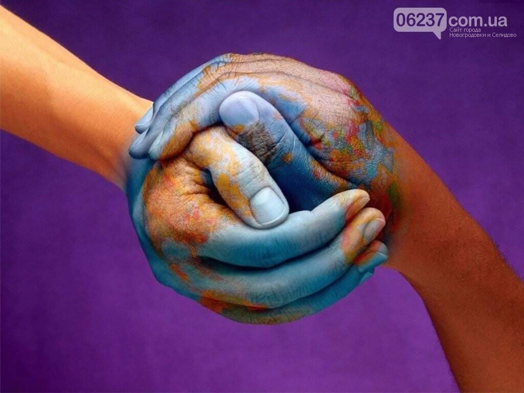 Сегодня отмечается Международный день мира, фото-1