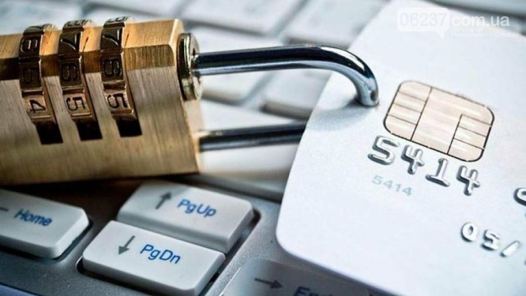 ПриватБанк блокирует счета наркоторговцев, фото-1