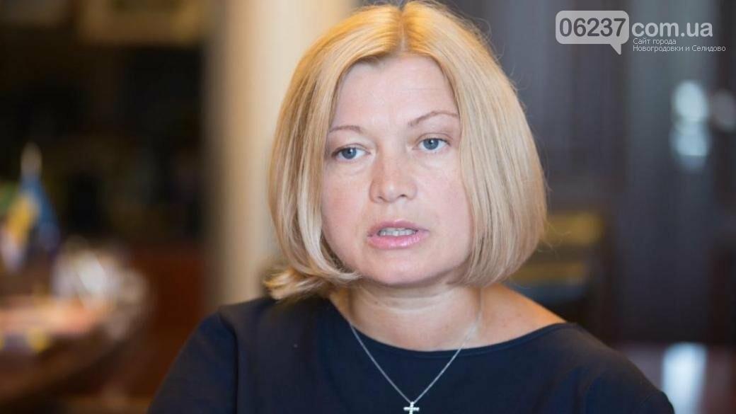 Ситуацию в оккупированных Крыму и Донбассе обсудят на Генассамблее ООН, фото-1