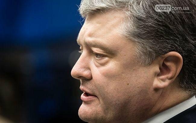 """""""Північний потік-2"""": Порошенко застеріг країни Європи від газового шантажу РФ, фото-1"""