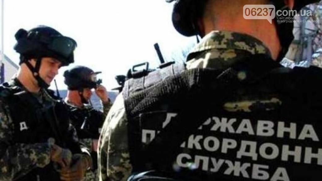 В Украине пограничники провели тренировки по охране границы, фото-1