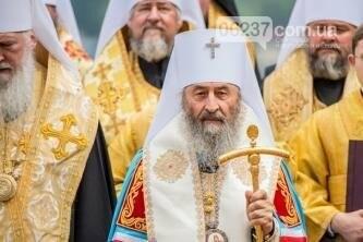 Глава УПЦ МП Онуфрий отказался встретиться с экзархами Константинопольской церкви, фото-1