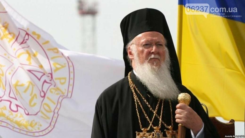 Патриарх Варфоломей: Украина получит автокефалию, это ее право, фото-1