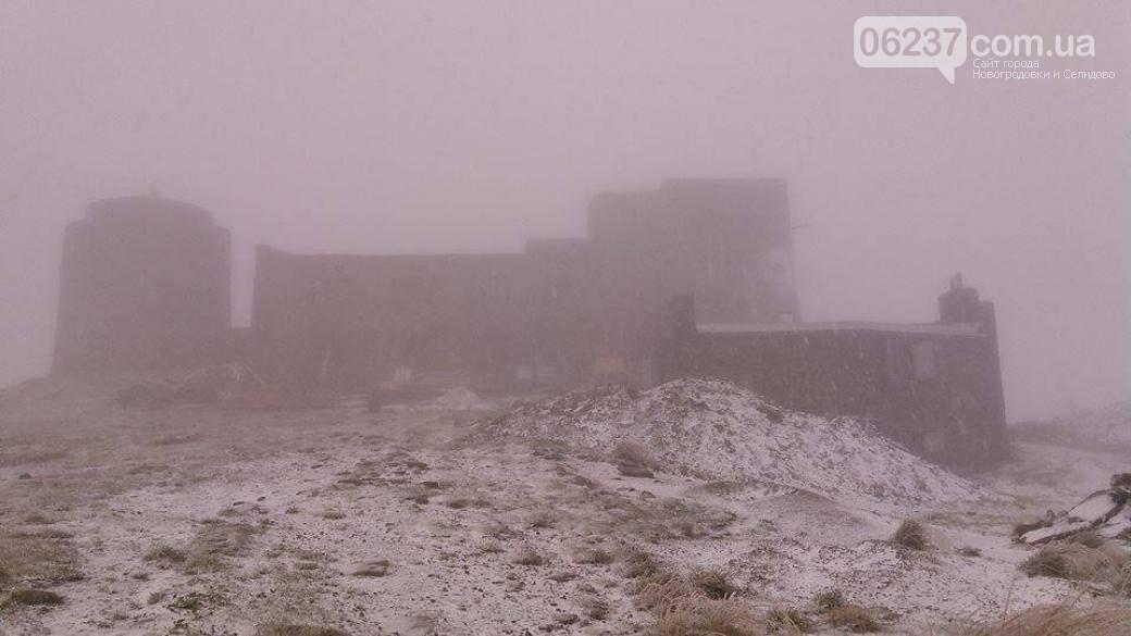 В Украине выпал первый снег: опубликованы фото, фото-1