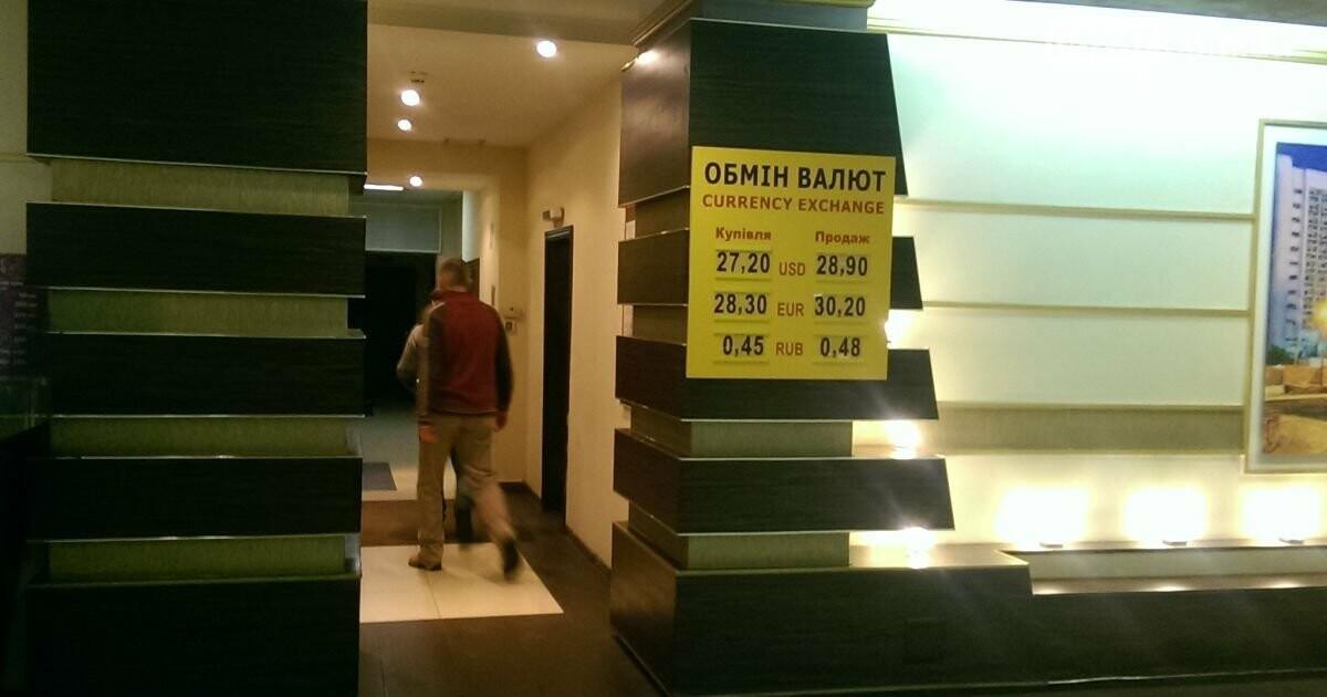 В Киеве кассир обокрал свой обменник и сбежал за границу, фото-1