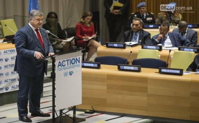 Порошенко призвал ООН ввести миротворческую миссию на Донбасс, фото-1