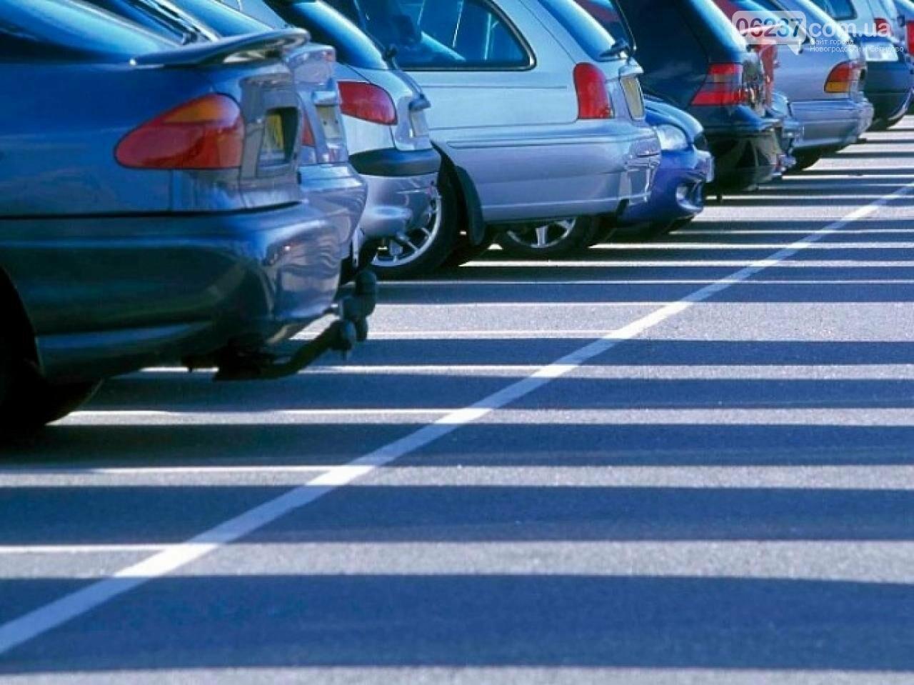 Завтра вступят в силу новые правила парковки автомобилей, фото-1