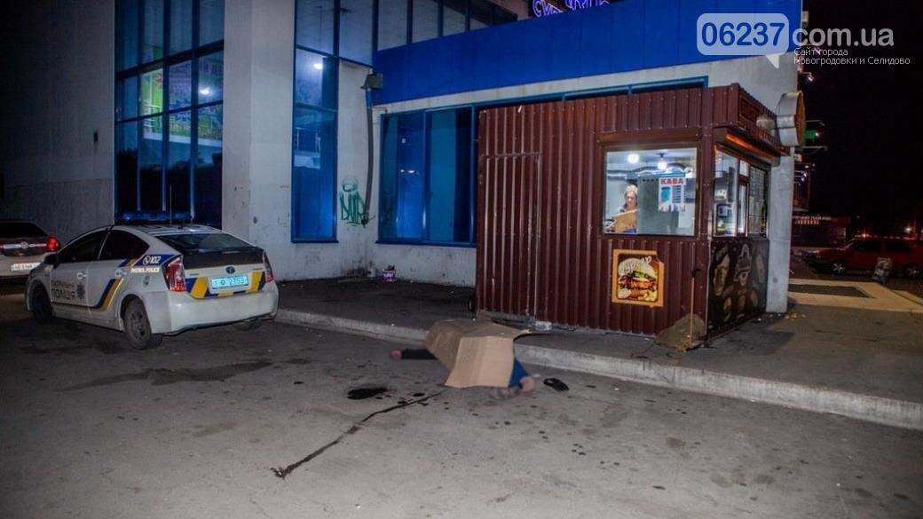 В Днепре возле супермаркета обнаружен труп мужчины, фото-1