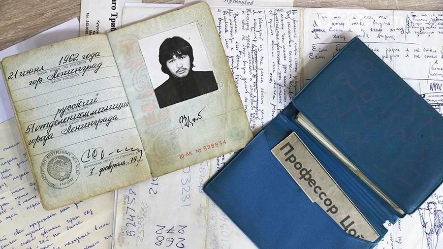 Паспорт Виктора Цоя продали на аукционе за 9 млн рублей, фото-2