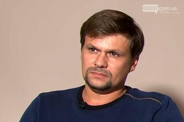 Разоблачение Боширова: односельчане опознали в нем полковника ГРУ Чепигу, фото-1
