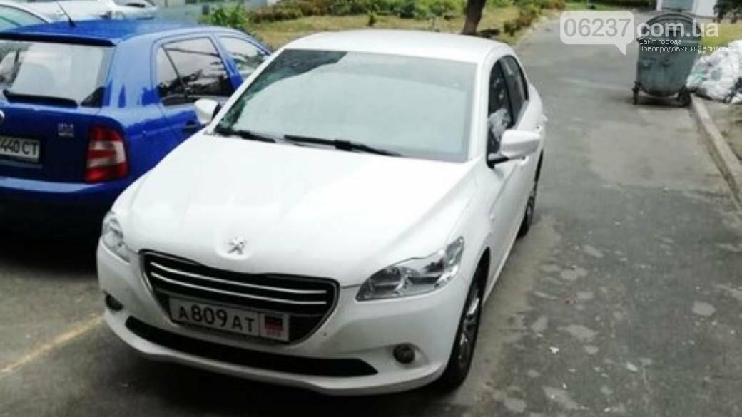 В Киеве появилось авто с номерами «ДНР», фото-1