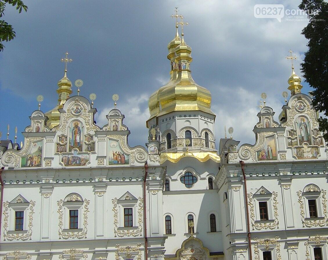 В Киево-Печерской Лавре украли икону Георгия Победоносца. Фото вора, фото-1