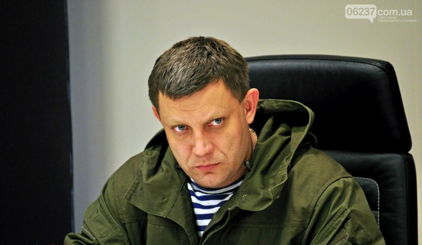 СБУ: Принудительное устранение Захарченко готовилось людьми Пушилина, фото-1